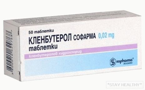 ülni és zsírégetni mellékhatásokat)